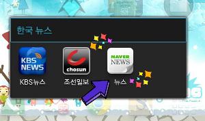 Screenshot_2013-01-09-23-02-19_edit_2.jpeg