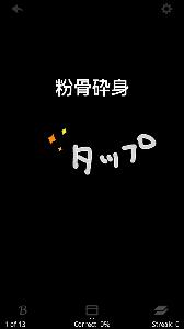 Screenshot_2013-01-14-09-37-28_edit_2_1.jpeg