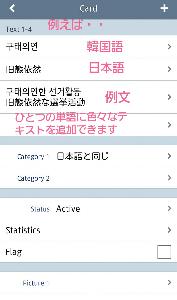 Screenshot_2013-01-14-09-38-55_edit_3_1.jpeg