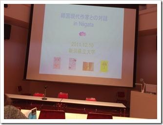 blog1210_2