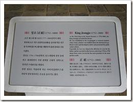 20101008_034_3