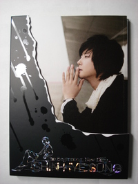 Hyesung_album2