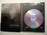 Hyesung_album22