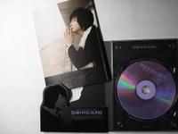 Hyesung_album23