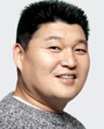 Hodong