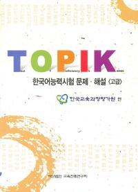 Topik14_3