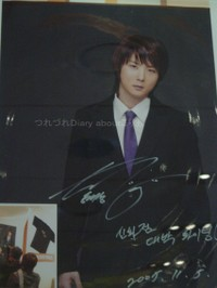 Hyesung1_2