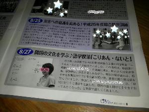 rps20131009_014811.jpg